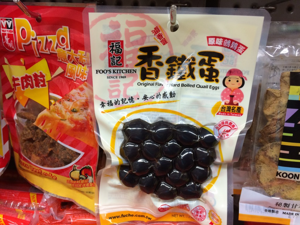 There is some really weird food in other countries. Like these...