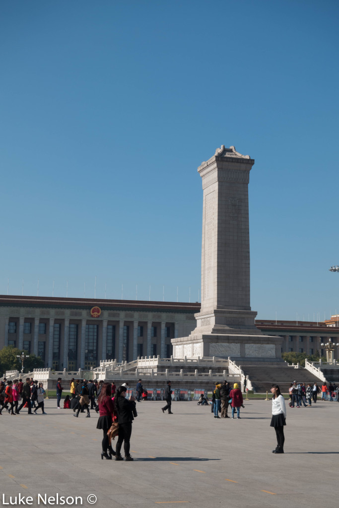 Tiananmen Square, need I say more?
