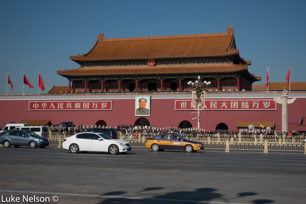The entrance gate to the Forbidden City